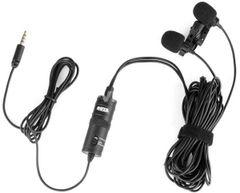 Dual Lavalier Microphone