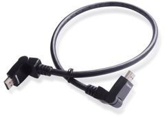 Rotation A type cable 50cm